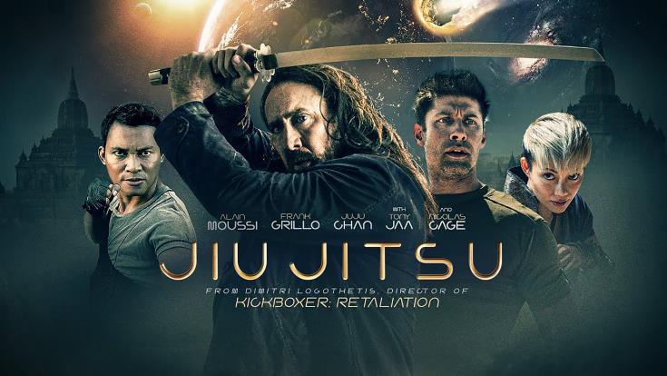 Fire J ita JIU JITSU κατασκευαστές με γραφείο ελέγχου
